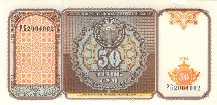 Uzbekistan P78 2004002 RADAR 50 Sum 1994 UNC-