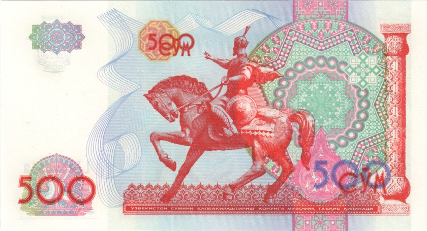 Uzbekistan P81 3450543 RADAR 500 Sum 1999 UNC