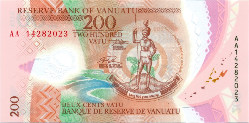 Vanuatu P12 200 Vatu 2014 UNC