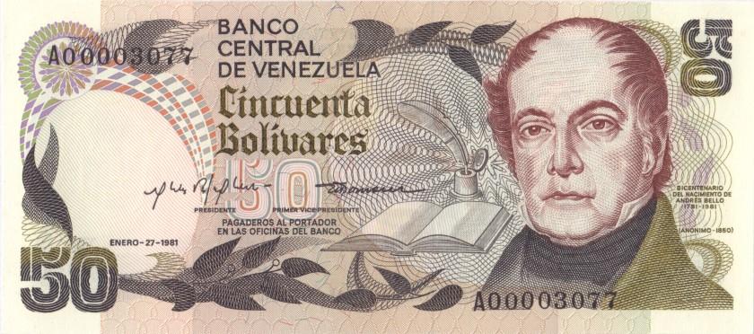 Venezuela P58 50 Bolivares 1985 UNC