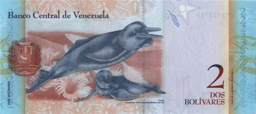 Venezuela P88er REPLACEMENT 2 Bolivares 27.12.2012 UNC