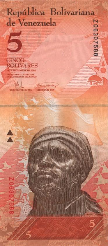 Venezuela P89cr REPLACEMENT 5 Bolívares 2008 UNC