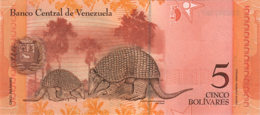 Venezuela P89cr REPLACEMENT 5 Bolívares 2008 UNC
