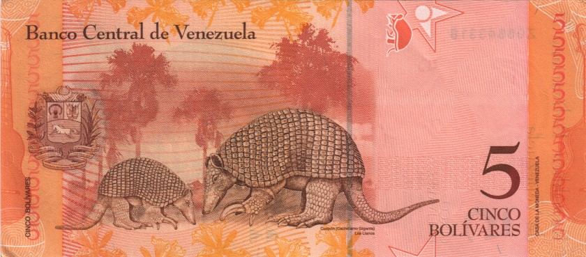 Venezuela P89r REPLACEMENT 5 Bolívares 2009