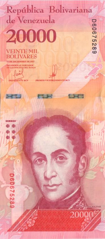Venezuela P99c 20.000 Bolivares Bundle 100 pcs 2017 UNC