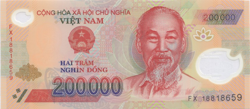 Vietnam P123h 200.000 Dong 2016 UNC