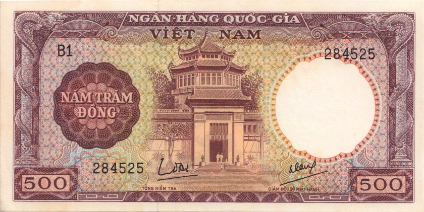 Vietnam South P22 500 Dong 1964
