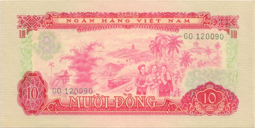 Vietnam South P43 10 Dong 1966 (1975) XF+