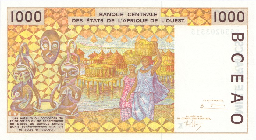 West African States Senegal P711Ke 1.000 Francs 1995 UNC