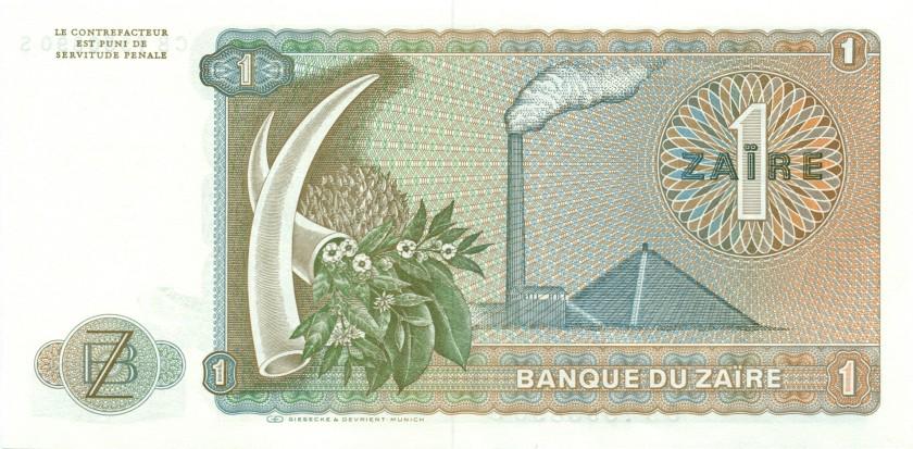 Zaire P19b 1 Zaïre 1981 UNC