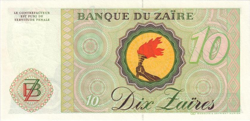 Zaire P27 10 Zaires 1982 UNC