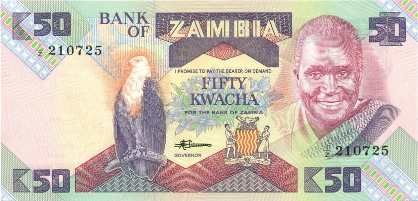 Zambia P28r REPLACEMENT 50 Kwacha 1986-1988