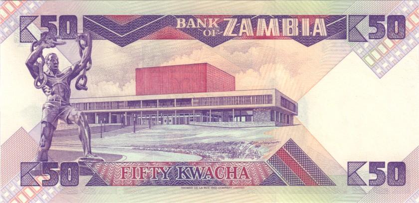 Zambia P28 254254 50 Kwacha 1986-1988 UNC