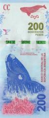 Argentina P364 200 Pesos 2016 UNC
