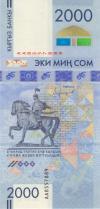 Kyrgyzstan P-NEW 2.000 Som 2017 UNC