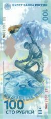 Russia P274 100 Roubles Prefix AA 2014 UNC