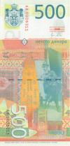 Serbia P59a 500 Dinara 2011 UNC
