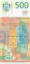 Serbia P59b 500 Dinara 2012 UNC