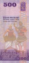 Sri Lanka P129 500 Rupees 2013 UNC