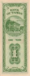 Taiwan P1966 1 Yuan 1954 UNC
