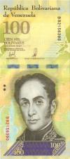 Venezuela P100b2 100.000 Bolivares Bundle 100 pcs 2017 UNC