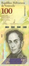 Venezuela P100b4 100.000 Bolivares Bundle 100 pcs 2017 UNC