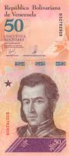Venezuela P105a 50 Bolivares Bundle 100 pcs 2018 UNC