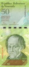 Venezuela P92k 50 Bolívares Bundle 100 pcs 05.11.2015 UNC
