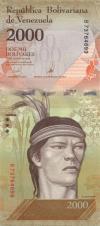 Venezuela P96b 2.000 Bolivares Bundle 100 pcs 2016 UNC