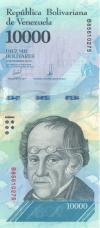 Venezuela P98b 10.000 Bolivares Bundle 100 pcs 2017 UNC