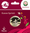 Rowing First European Games Baku 2015