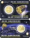 Belgium 2018 2 Euro 50 years European satellite ESRO 2B (Iris 2) (Dutch) UNC