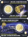 Belgium 2018 2 Euro 50 years European satellite ESRO 2B (Iris 2) (French) UNC