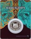 Kazakhstan 2018 Sky Wolf CuNi