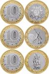 Russia 2015 70th anniversary of Victory in the Great Patriotic War 3 coins UNC