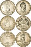 Tajikistan 3 coins KM# 7-9 2001 UNC