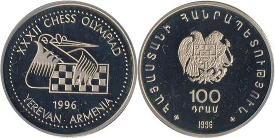 Armenia 1996 32-nd Chess Olympiad CuNi Proof