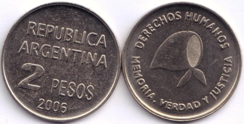 Argentina 2006 KM# 161 2 Pesos UNC
