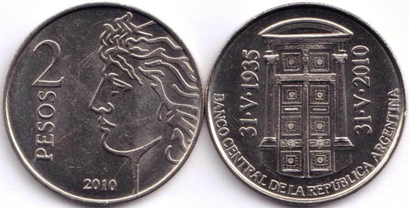 Argentina 2010 KM# 162 2 Pesos UNC
