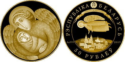Belarus 2019 Day of Angel Gold
