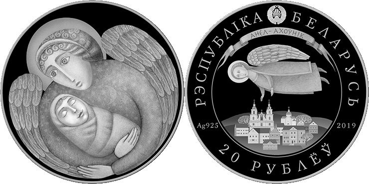 Belarus 2019 Day of Angel Silver
