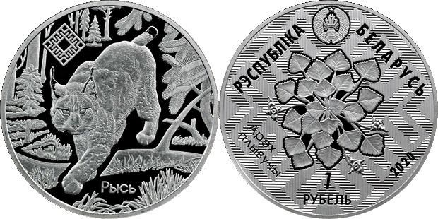 Belarus 2020 Reserve Sinsha. Lynx CuNi