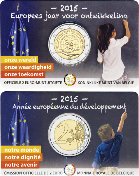 Belgium 2015 2 Euro European Year for Development (Dutch) UNC