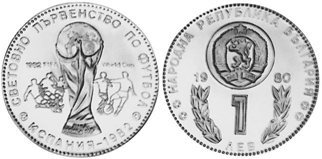 Bulgaria 1980 KM# 107 1 Lev UNC
