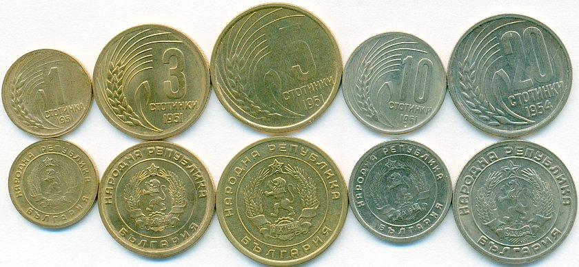 Bulgaria 1951, 1954 KM# 50-53,55 5 coins UNC