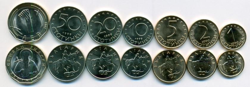 Bulgaria 1999 - 2002 7 coins UNC