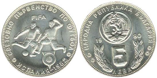 Bulgaria 1980 KM# 109 5 Leva UNC