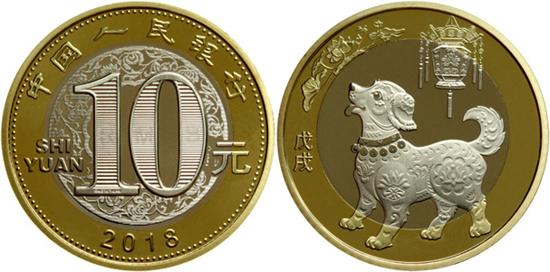 China 2018 Year of the Dog 10 Yuan UNC