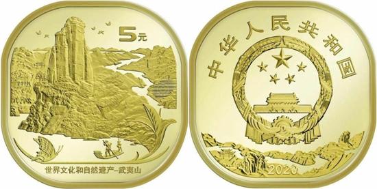 China 2020 Wuyi Mountains 5 Yuan UNC