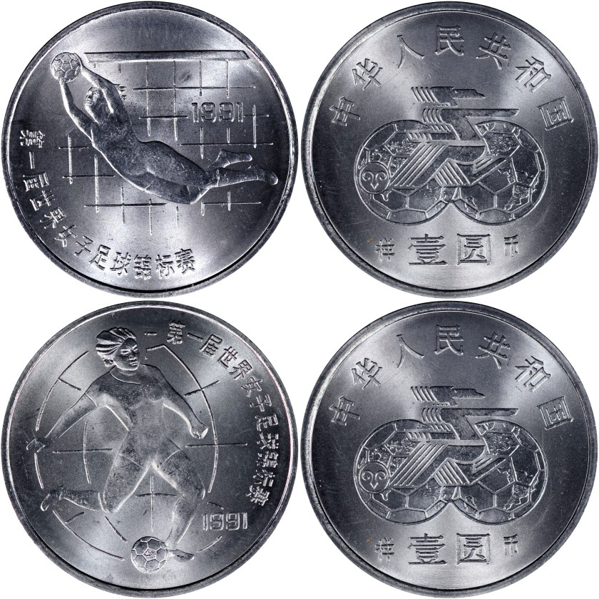 China 1991 KM# 344,345 1 Yuan 1st FIFA Women's World Football Cup 2 coins UNC